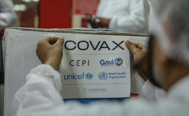 Covax Venezuela