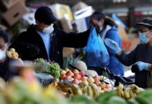 Economía colombiana pierde competitividad y prosperidad